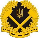 8-й ВГРЗ