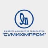 ПАТ Сумихімпром